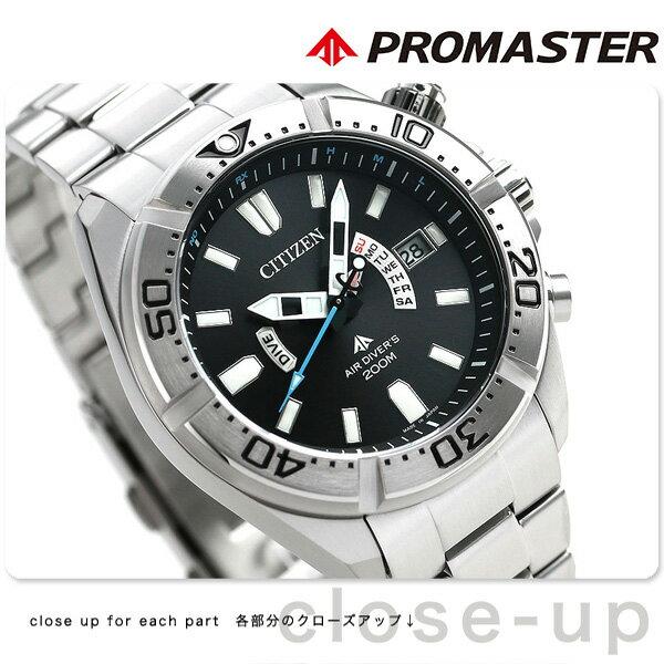 【ソーラーライト付き♪】ダイバーズウォッチ シチズン プロマスター エコドライブ 電波時計 メンズ 腕時計 PMD56-3081 CITIZEN ブラック 黒 時計【あす楽対応】