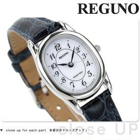【10日なら全品5倍でポイント最大28倍】 シチズン REGUNO レグノ ソーラーテック レディス RL26-2093C 腕時計 時計