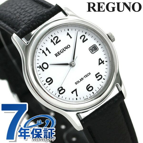【8月20日発送予定 予約受付中♪】シチズン REGUNO レグノ ソーラーテック スタンダード RS25-0033B 腕時計 時計