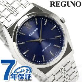 【10日はさらに+4倍でポイント最大28.5倍】 シチズン REGUNO レグノ ソーラーテック スタンダード RS25-0041C 腕時計 時計【あす楽対応】