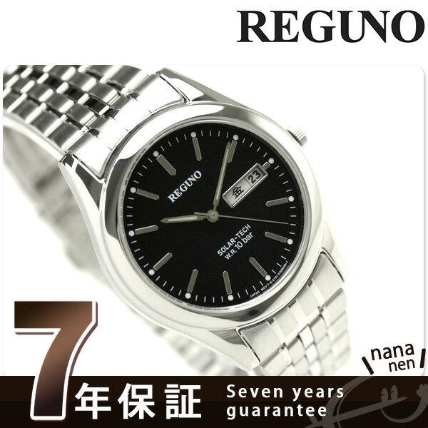 シチズン REGUNO レグノ ソーラーテック スタンダード RS25-0096B 腕時計 時計
