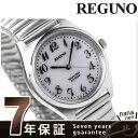 シチズン REGUNO レグノ ソーラーテック スタンダード メンズ パーバンド シルバー RS25-0541C 腕時計 時計
