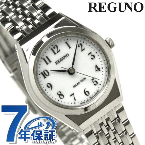 シチズン REGUNO レグノ ソーラーテック スタンダード RS26-0043C 腕時計 時計