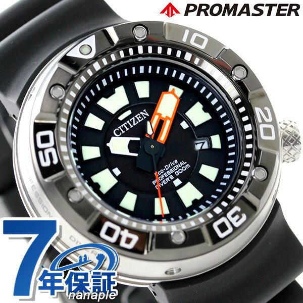 シチズン プロマスター 300m ダイバー ソーラー メンズ BN0176-08E CITIZEN 腕時計 ブラック 時計【あす楽対応】