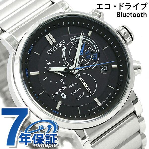 [1,000円割引クーポン!15日00時〜17日9時59分まで] シチズン エコドライブ Bluetooth スマートウォッチ BZ1001-86E CITIZEN 腕時計 時計【あす楽対応】