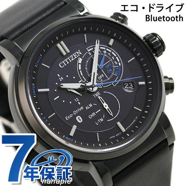 [1,000円割引クーポン!15日00時〜17日9時59分まで] シチズン エコドライブ Bluetooth スマートウォッチ BZ1006-15E CITIZEN 腕時計 時計