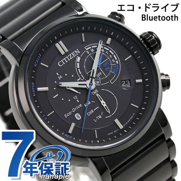シチズン エコドライブ Bluetooth スマートウォッチ BZ1006-82E CITIZEN 腕時計 時計【あす楽対応】