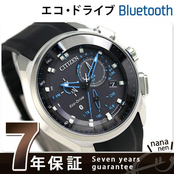 シチズン エコドライブ Bluetooth スマートウォッチ メンズ BZ1020-22E CITIZEN 腕時計 時計【あす楽対応】