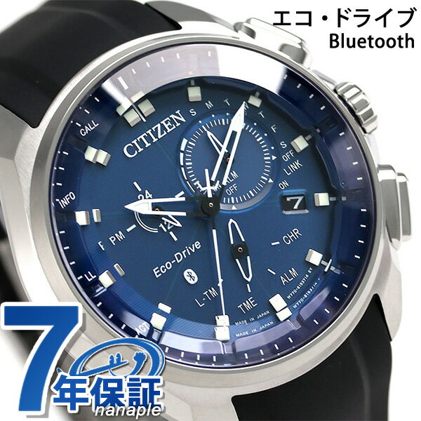 [1,000円割引クーポン!15日00時〜17日9時59分まで] シチズン エコドライブ Bluetooth スマートウォッチ メンズ BZ1020-22L CITIZEN 腕時計 時計【あす楽対応】