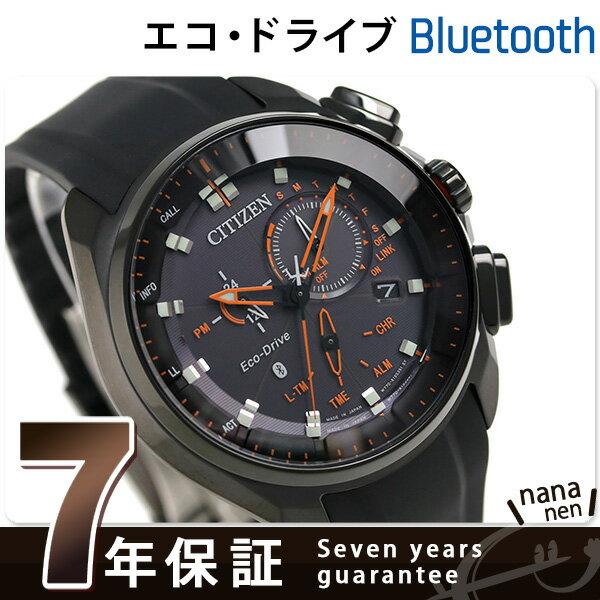 シチズン エコドライブ Bluetooth スマートウォッチ メンズ BZ1025-02F 腕時計 CITIZEN オールブラック 時計【あす楽対応】