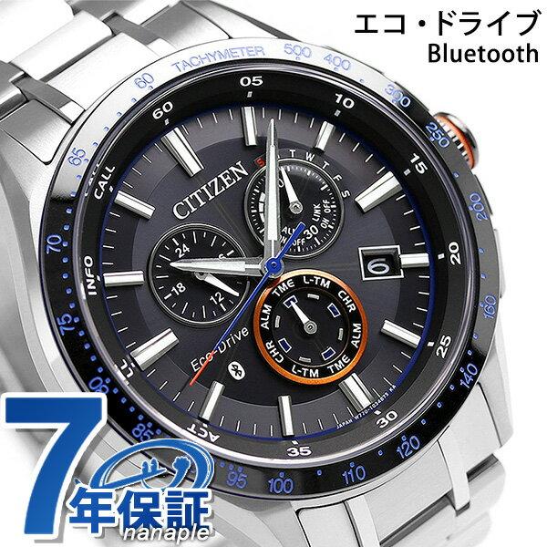 [1,000円割引クーポン!15日00時〜17日9時59分まで] シチズン エコドライブ Bluetooth スマートウォッチ メンズ BZ1034-52E CITIZEN 腕時計 チタン 時計【あす楽対応】