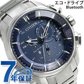 シチズン エコドライブ Bluetooth スマートウォッチ チタン BZ1040-50L CITIZEN 腕時計 ブルー 時計