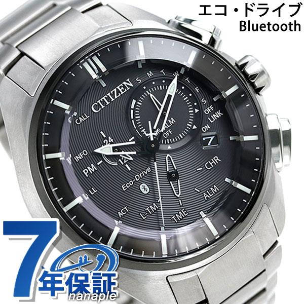 [1,000円割引クーポン!15日00時〜17日9時59分まで] シチズン エコドライブ Bluetooth スマートウォッチ チタン BZ1041-57E CITIZEN 腕時計 ブラック 時計【あす楽対応】