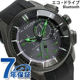 シチズン エコドライブ Bluetooth スマートウォッチ チタン BZ1045-05E CITIZEN 腕時計 グリーン×ブラック 時計
