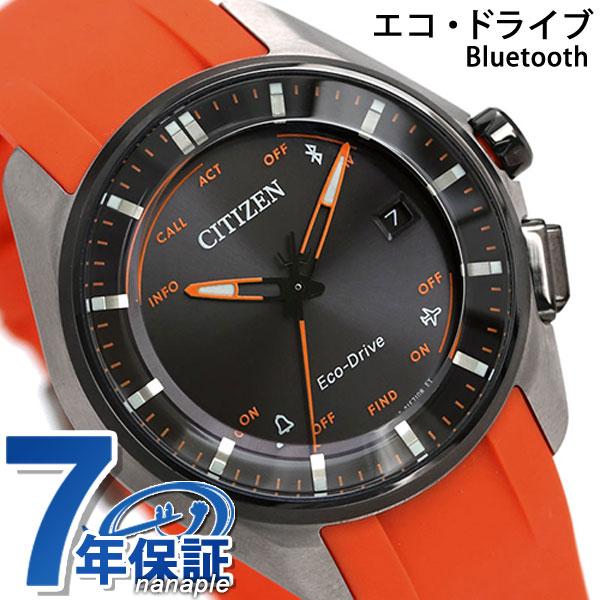 【25日なら全品5倍以上!店内ポイント最大45倍】 シチズン エコドライブ Bluetooth 大坂なおみ 試合着用モデル BZ4004-06E 限定モデル CITIZEN 腕時計 ブラック×オレンジ