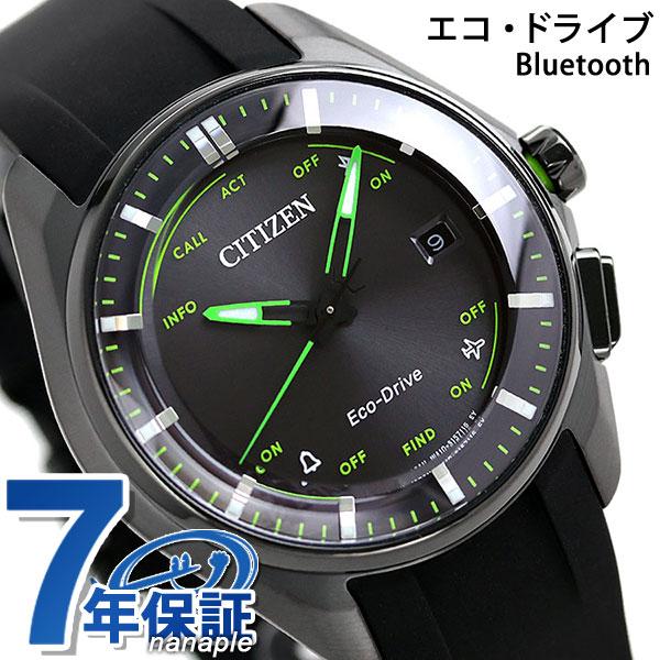 店内ポイント最大43倍!26日1時59分まで! シチズン エコドライブ Bluetooth チタン メンズ レディース BZ4005-03E CITIZEN 腕時計 オールブラック スマートウォッチ 時計【あす楽対応】