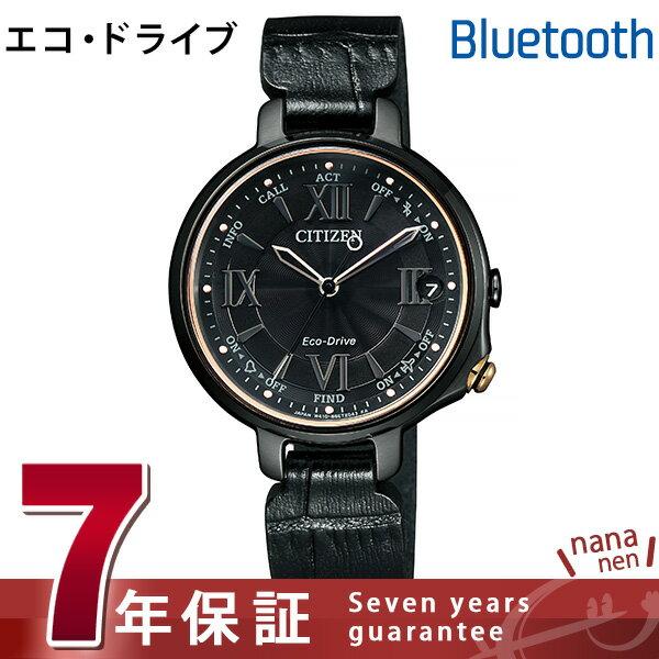 【エントリーでさらにポイント+4倍!21日20時〜26日1時59分まで】 シチズン エコドライブ Bluetooth レディース 腕時計 限定モデル EE4058-19E CITIZEN ブラック 革ベルト 時計