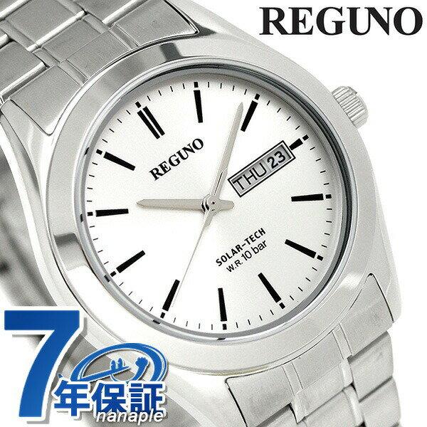 シチズン レグノ スタンダード リングソーラー 腕時計 KM1-211-11 CITIZEN REGUNO シルバー 時計