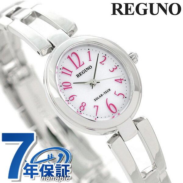 シチズン レグノ ソーラーテック レディース ブレスレット KP1-616-11 CITIZEN REGUNO 腕時計 ホワイト 時計【あす楽対応】