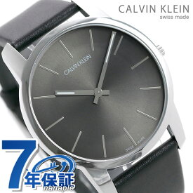 【15日は全品5倍に+4倍でポイント最大31.5倍】 カルバンクライン メンズ 腕時計 city ブラック×レザー K2G21107【あす楽対応】
