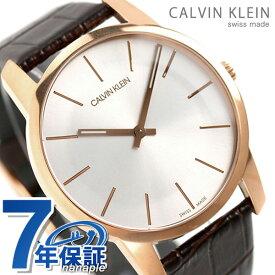 【15日は500円割引クーポンに全品5倍でポイント最大31.5倍】 カルバンクライン メンズ 腕時計 city シルバー×ブラウンレザー K2G21629【あす楽対応】