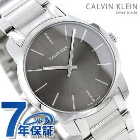 カルバンクライン 時計 メンズ 腕時計 37mm グレーシルバー K2G22143 シティ CALVIN KLEIN カルバン・クライン【あす楽対応】