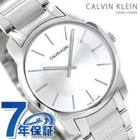 カルバンクライン 時計 メンズ 腕時計 37mm シルバー K2G22146 シティ CALVIN KLEIN カルバン・クライン【あす楽対応】