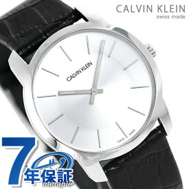 カルバンクライン 時計 メンズ 腕時計 37mm シルバー×ブラック 革ベルト K2G221C6 シティ CALVIN KLEIN カルバン・クライン【あす楽対応】