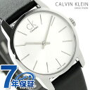 ck カルバンクライン シティ クオーツ レディース 腕時計 K2G231C6 シルバー×ブラック【あす楽対応】