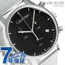 カルバンクライン シティ クロノグラフ 43mm スイス製 K2G271.21 CALVIN KLEIN 腕時計 時計