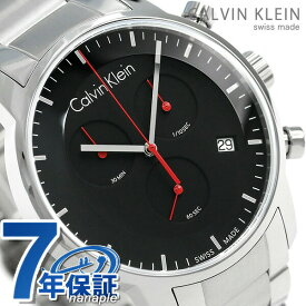 【15日は全品5倍に+4倍でポイント最大31.5倍】 カルバンクライン シティ クロノグラフ 43mm スイス製 K2G271.41 CALVIN KLEIN 腕時計【あす楽対応】