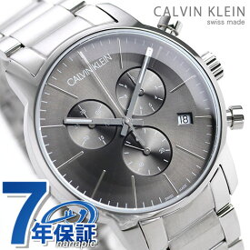 【今ならポイント最大27倍】 カルバンクライン シティ クロノグラフ メンズ 腕時計 K2G27143 グレー 時計【あす楽対応】