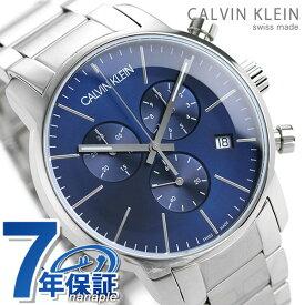【今ならポイント最大28倍】 カルバンクライン シティ クロノグラフ メンズ 腕時計 K2G2714N ブルー【あす楽対応】