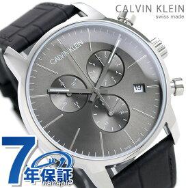 【今ならポイント最大27倍】 カルバンクライン シティ クロノグラフ メンズ 腕時計 K2G271C3 グレー×ブラック 時計【あす楽対応】