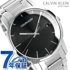 カルバンクライン 時計 メンズ 腕時計 CALVIN KLEIN シティ 43mm K2G2G14C ブラック【あす楽対応】