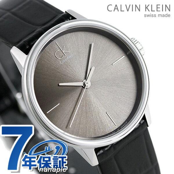 カルバンクライン アクセント 32mm 革ベルト レディース 腕時計 K2Y2Y1C3 グレーシルバー 時計