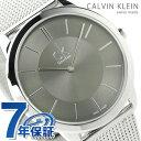 【当店なら!さらにポイント+4倍 25日10時〜】ck カルバンクライン ミニマル メンズ 腕時計 K3M21124 グレー