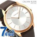 ck カルバンクライン ミニマル 40mm スイス製 メンズ K3M216.G6 ck Calvin Klein 腕時計