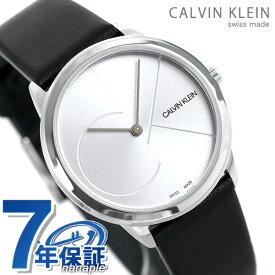 今なら店内ポイント最大49倍! カルバンクライン 時計 レディース 腕時計 35mm シルバー×ブラック 革ベルト K3M221CY ミニマル CALVIN KLEIN カルバン・クライン【あす楽対応】
