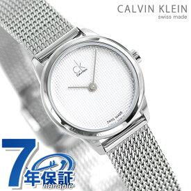 今なら店内ポイント最大49倍! カルバンクライン 時計 レディース 腕時計 24mm ホワイト K3M2312Y ミニマル CALVIN KLEIN カルバン・クライン【あす楽対応】