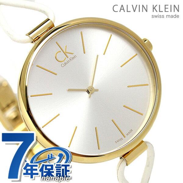カルバンクライン セレクション レディース 腕時計 K3V235L6 CALVIN KLEIN シルバー×ホワイト 時計
