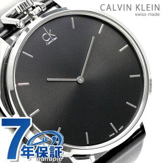 ck karubankurainekusepushonaru怀表人K3Z211C1 ck Calvin Klein手表