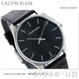 カルバンクライン クラシック メンズ 腕時計 K4D211C1 ブラック【あす楽対応】