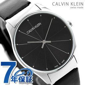 今なら店内ポイント最大49倍! カルバンクライン 時計 メンズ 腕時計 38mm ブラック×ブラック 革ベルト K4D211CY クラシック トゥー CALVIN KLEIN カルバン・クライン【あす楽対応】