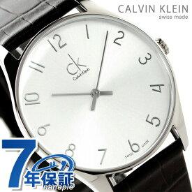 カルバンクライン クラシック メンズ 腕時計 K4D211G6 シルバー×ダークブラウン【あす楽対応】