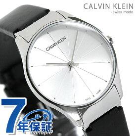 カルバンクライン 時計 レディース 革ベルト スイス製 K4D221C6 CALVIN KLEIN 腕時計 クラシック トゥー【あす楽対応】
