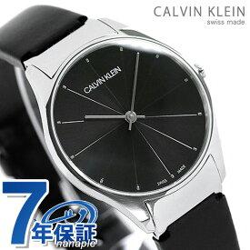 【20日は全品5倍にさらに+4倍でポイント最大21倍】 カルバンクライン 時計 レディース 革ベルト スイス製 K4D221CY CALVIN KLEIN 腕時計 クラシック トゥー【あす楽対応】