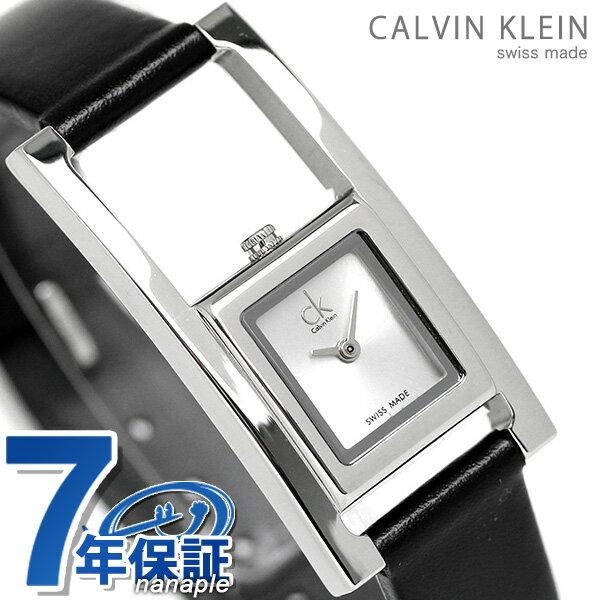 カルバンクライン アンエクスペクティッド レディース K4H431C6 CALVIN KLEIN 腕時計 時計