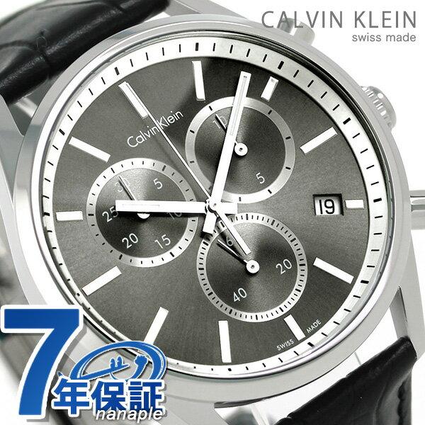 カルバンクライン フォーマリティ クロノグラフ スイス製 K4M271C3 CALVIN KLEIN 腕時計 時計【あす楽対応】