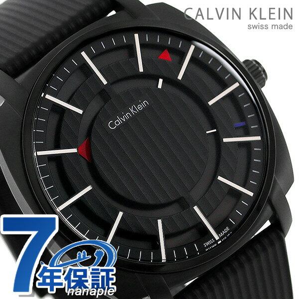 【エントリーでさらにポイント+4倍!21日20時〜26日1時59分まで】 カルバンクライン ハイライン 43mm スイス製 メンズ K5M3X4.D1 CALVIN KLEIN 腕時計 時計【あす楽対応】